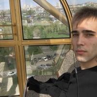 Александр, 23 года, Стрелец, Новосибирск