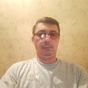 Vasil Smandich 50 Черновцы