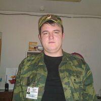 никита, 28 лет, Лев, Ливны