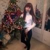 Ульяна, 24, г.Казань