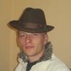 alexandro, 32, г.Долина