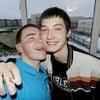 Андрей, 21, г.Павловск