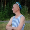 Евгений, 34, г.Вычегодский
