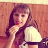 Юлия, 21, г.Первомайское