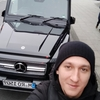 Володимер, 21, г.Прага