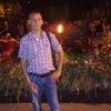 Максим, 27, г.Алматы́
