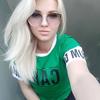 Валерия, 25, г.Волгодонск