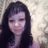Elena, 29, Krasnokamensk