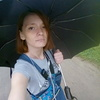Елена, 24, Борислав