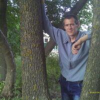 максим, 35 лет, Стрелец, Тамала