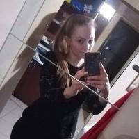 Ольга, 42 года, Рак, Екатеринбург