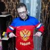 Алексей, 39, г.Сергиев Посад