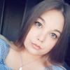 Ксюша, 25, г.Иркутск