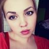 Kate, 20, г.Козьмодемьянск