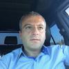 Ruben, 40, г.Нефтеюганск