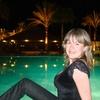 Natalia, 35, г.Perth