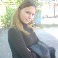 Екатерина, 27 лет, Лев, Ростов-на-Дону