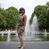 Катерина, 30, г.Краснокутск