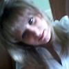 Elena, 30, г.Армавир