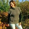Анастасия, 23, г.Лисичанск