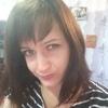 Татьяна, 27, г.Херсон