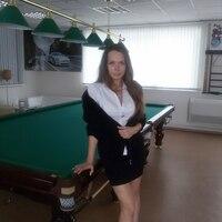 Светлана, 33 года, Рыбы, Санкт-Петербург
