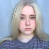 Анюта, 18, г.Астрахань
