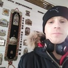 саша, 33, г.Беломорск
