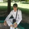 Артём, 30, Житомир