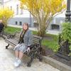 Людмила, 50, Макіївка