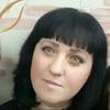 Татьяна, 35, г.Казань