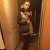 Кристина, 19, Луганськ