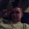 Нико, 23, г.Ярославль