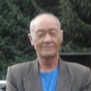 Ином 67 Ташкент
