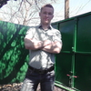 Александр, 28, Луганськ