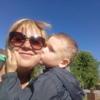 Елена, 34, г.Ахтубинск