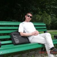 Алексей, 39 лет, Водолей, Москва