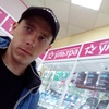 Иван, 25, г.Троицк