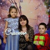 Юлия, 36 лет, Скорпион, Саранск