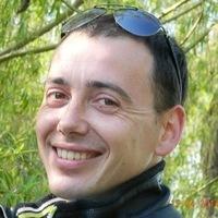 Владислав Симферополь, 28 лет, Скорпион