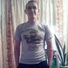 дмитрий, 31, г.Сургут
