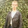 Vasya, 46, Busk
