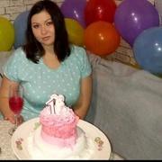 Марина 30 Новокузнецк