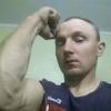 Сергей, 33, г.Иршава