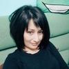 Зарина, 38, г.Москва