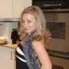 Katerina, 30, г.Алва