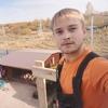 Степан, 29, г.Вознесенское