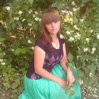 - Маришка, 33 года, Козерог, Москва