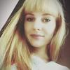 Елена, 20, г.Краснодар