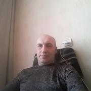 Максим 44 Челябинск